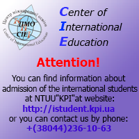 Centre of International Education