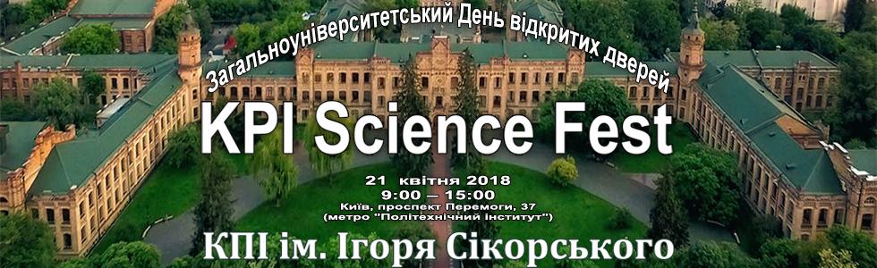 KPI Science Fest