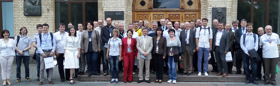 2017.05.24-27 ХІ Міжнародна конференція з теорії та техніки антен