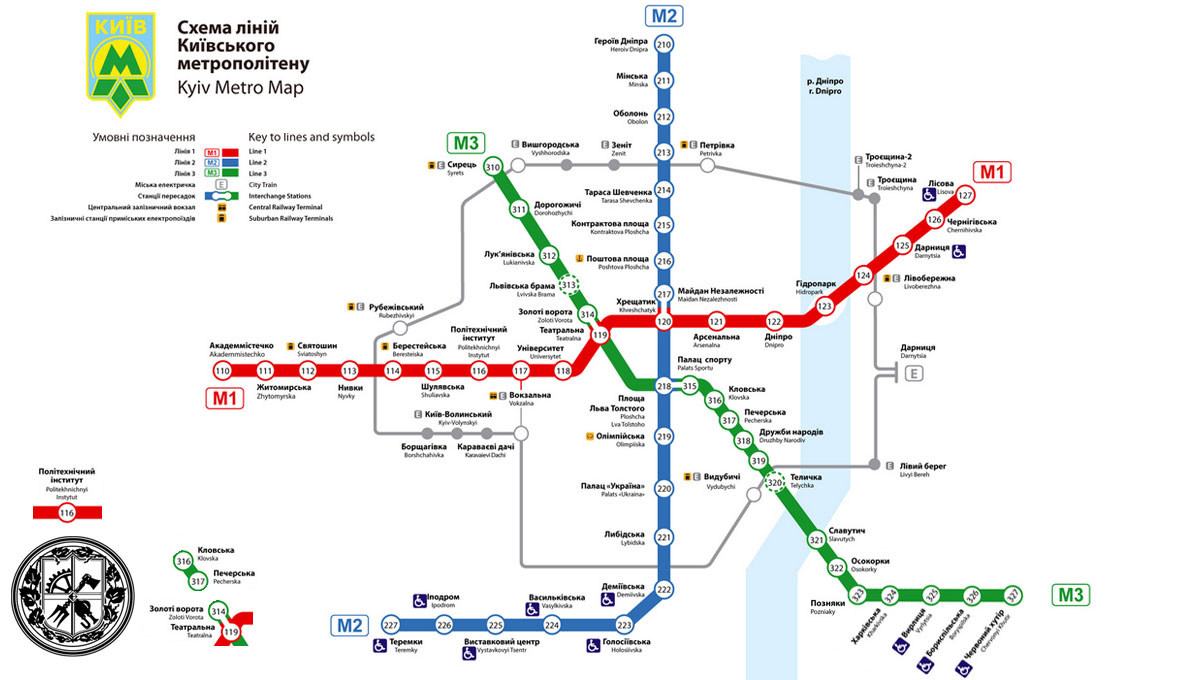 Студентські квитки як пільгові проїзні в метрополітені ...: http://kpi.ua/tickets