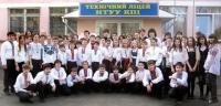 КПІ - 2010. Технічний ліцей НТУУ «КПІ»