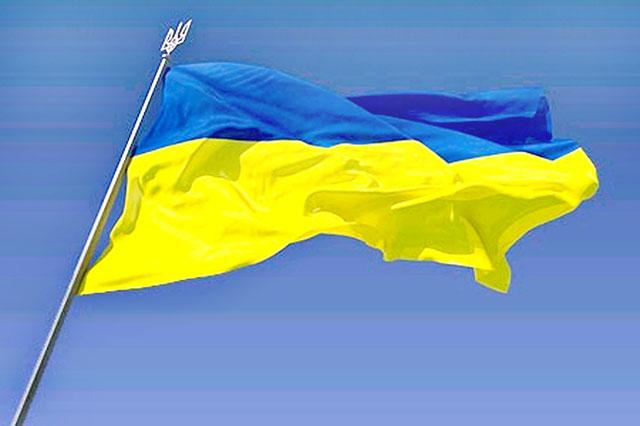 Прапор як символ спочатку як засіб