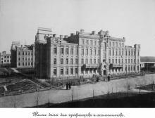 Кампус КПІ, Корпус № 1, головний корпус