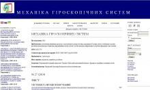 http://mgsys.kpi.ua/