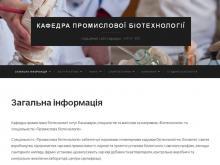 http://prombiotech.kpi.ua