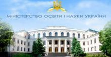 Рада проректорів з наукової роботи вищих навчальних закладів та директорів наукових установ Міністерства освіти і науки України