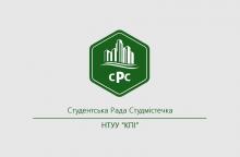http://srs.kpi.ua/