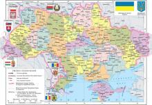 Адміністративна мапа України