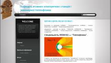 http://aesiitf.kpi.ua/