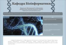 http://bioinform.kpi.ua
