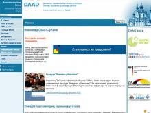 http://www.daad.org.ua