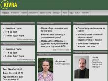 http://kivra.kpi.ua