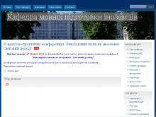 http://kmp.fl.kpi.ua/