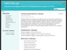 http://kzef.kpi.ua