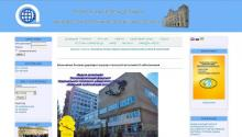 http://nedin-seminar.kpi.ua/