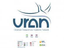 http://www.uran.net.ua