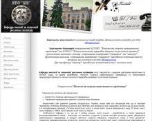 http://eco-paper.kpi.ua