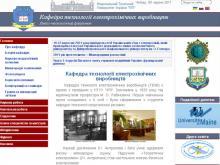 http://electrochemistry.kpi.ua