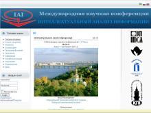 http://iai.kpi.ua
