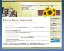 http://kumlk.kpi.ua
