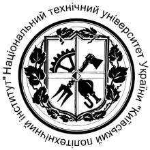 """Логотип НТУУ """"КПІ"""""""