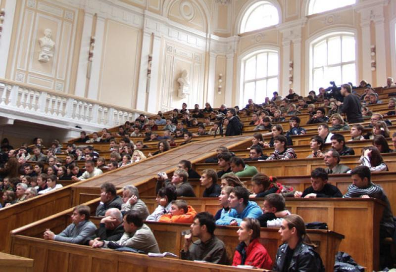Кампус КПІ, 1 корпус, велика фізична аудиторія