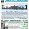 http://kpi.ua/files/1737.pdf