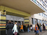 вход к станции метро Политехнический институт