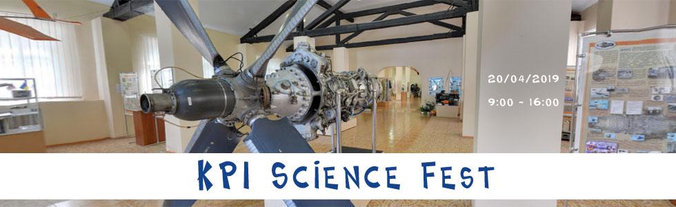 День відкритих дверей KPI Science Fest