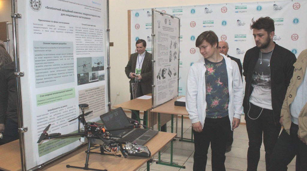 2019.05.14-15 the first in Ukraine competition of innovative projects in the field of defense technologies