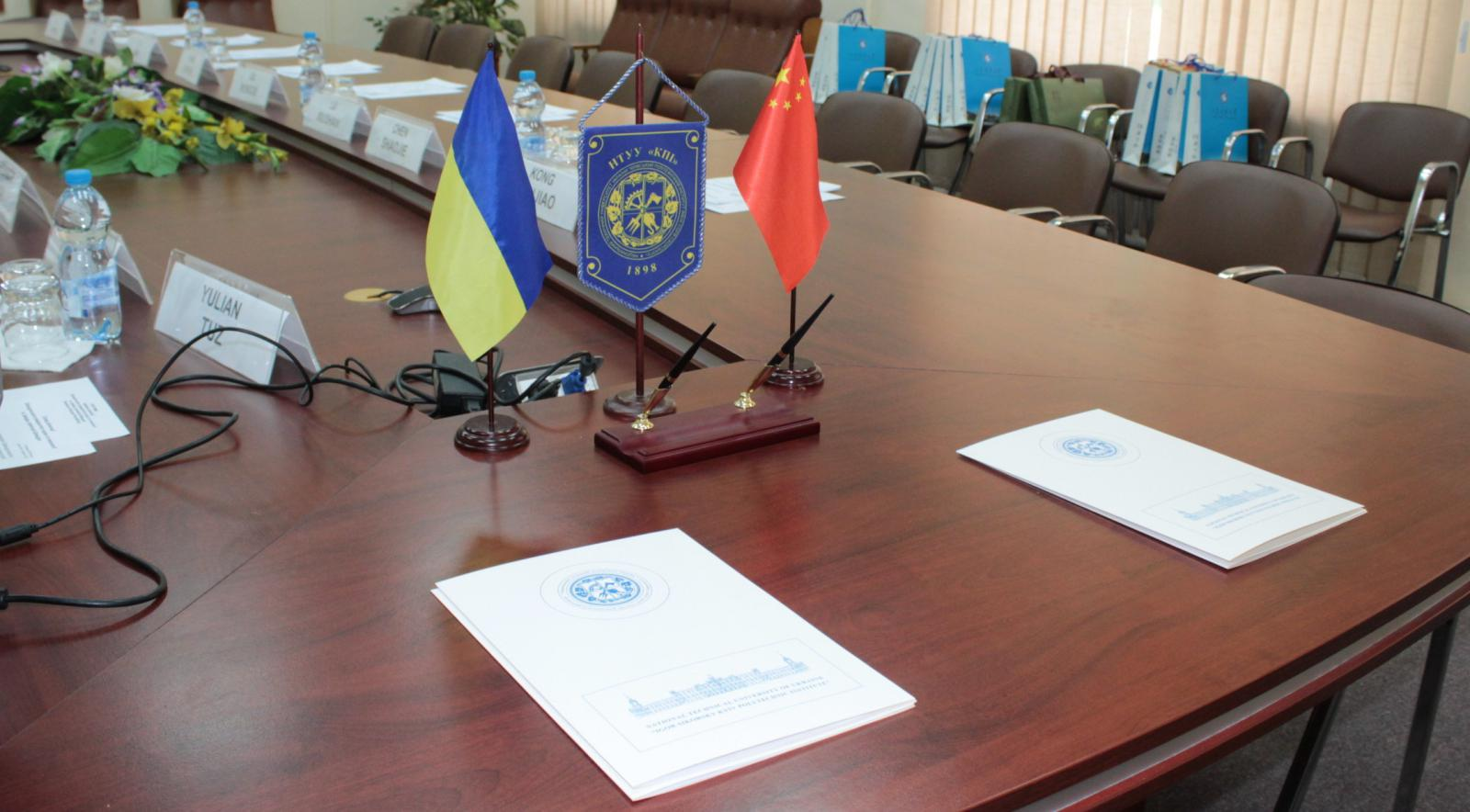 2019.05.22 delegations of two institutions of the higher education from People's Republic of China