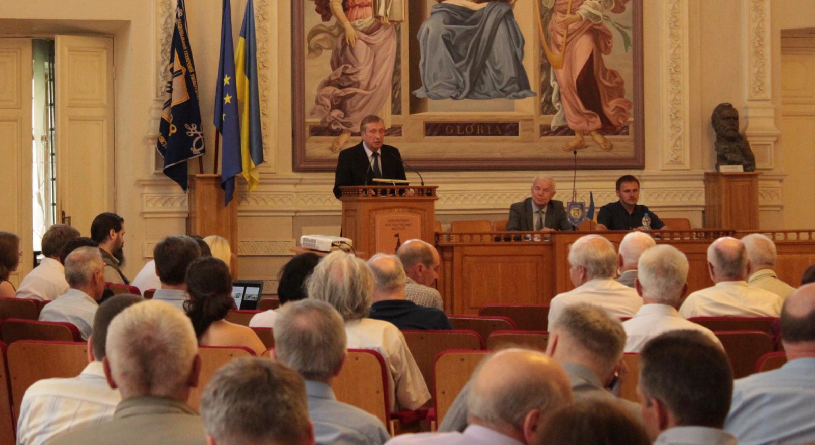 2019.05.27 Michael Zgurovsky presented his electoral program