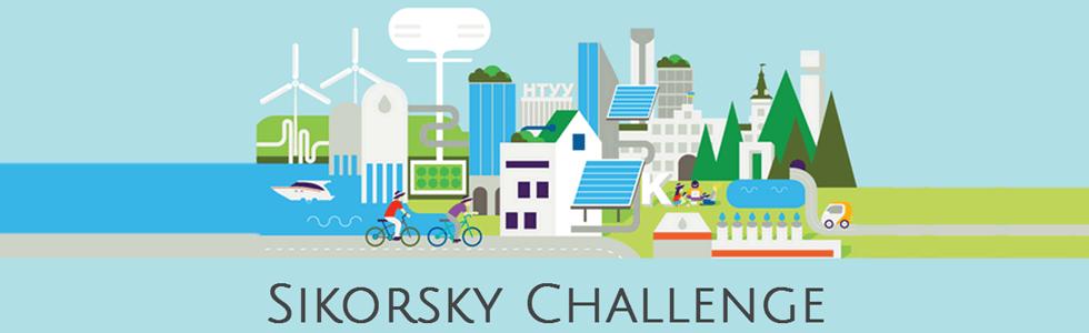 Sikorsky Challenge 2019