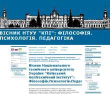 http://journal-phipsyped.kpi.ua/