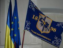 Прапор КПІ