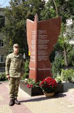 Кампус КПІ. Пам'ятник київським політехнікам, які віддали свої життя за волю і незалежність України