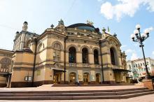 Національна опера України / http://kiev.glo.ua