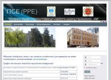 http://ppe.kpi.ua/