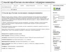 http://sb-keip.kpi.ua/