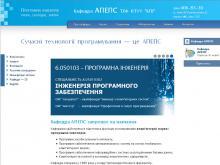 http://apeps.kpi.ua
