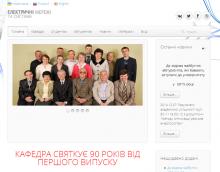 http://es.fea.kpi.ua