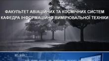 http://imt.kpi.ua
