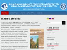 http://journal.fl.kpi.ua
