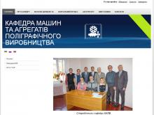 http://mapv.vpi.kpi.ua