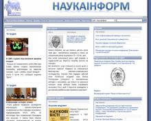 http://naukainform.kpi.ua