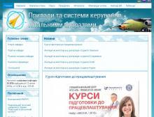 http://skla.kpi.ua