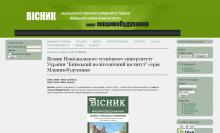 http://journal.mmi.kpi.ua/
