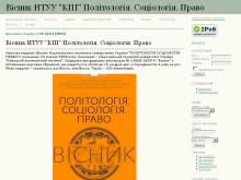 http://visnyk-psp.kpi.ua/