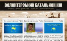 http://volunteers.kpi.ua/