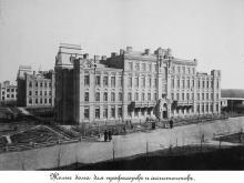 1902. Житлові будинки для професорів та асистентів КПІ
